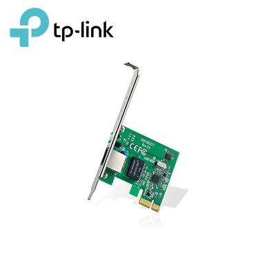 【TP-LINK】 TG3468 PCIE GIGA網路卡 【加碼送文青風暖手袋】