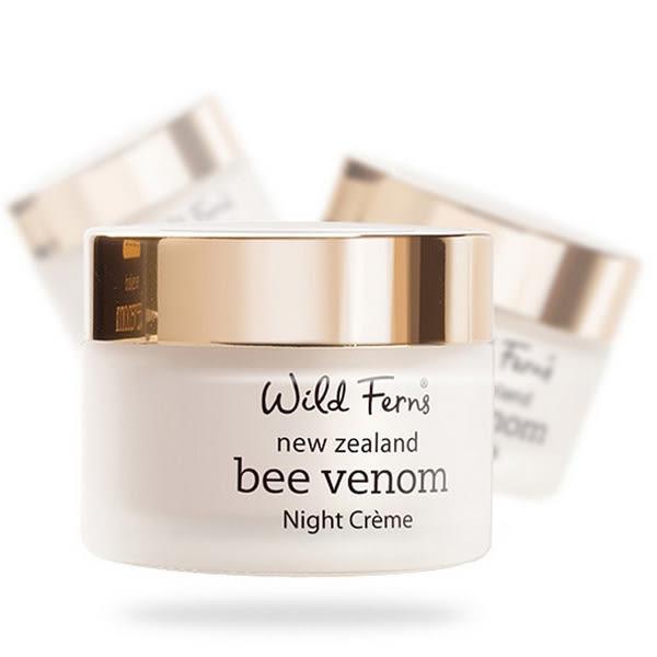 活性麥蘆卡蜂萃Bee Venom晚霜47g Wild Ferns