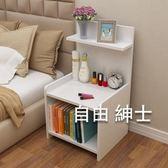 簡易床頭櫃簡約現代床櫃收納小櫃子組裝儲物櫃宿舍臥室組裝床邊櫃WY