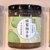 麻農-蜂蜜柚子茶300g