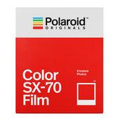 Polaroid Color Film for SX-70 彩色底片(白框)/2盒