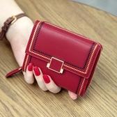 新款歐美時尚小錢包短款女真皮多卡位卡包女牛皮錢夾零錢包潮【快速出貨】