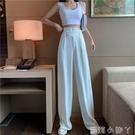 大碼胖mm褲子女顯瘦高腰設計感氣質西裝褲女直筒寬松垂感拖地褲潮 蘿莉新品