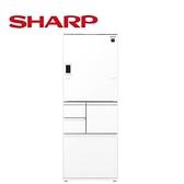 【SHARP夏普】551L一級能效除菌離子變頻觸控五門左右開冰箱/星鑽白(SJ-WX55ET-W)