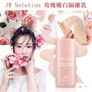 (即期商品) 韓國JM Solution...