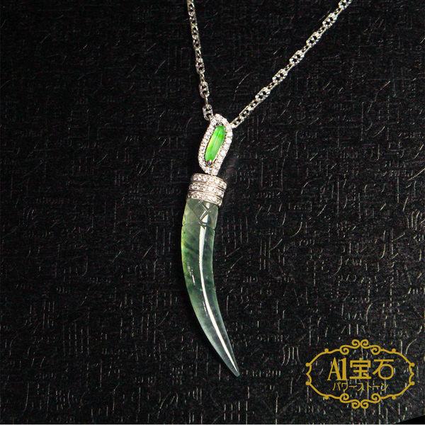 【唯一精品 下殺免運】收藏級-玻璃種翡翠鋼料飄陽綠放光月牙頂級木拿晶鑽墜飾(附證書) A1寶石