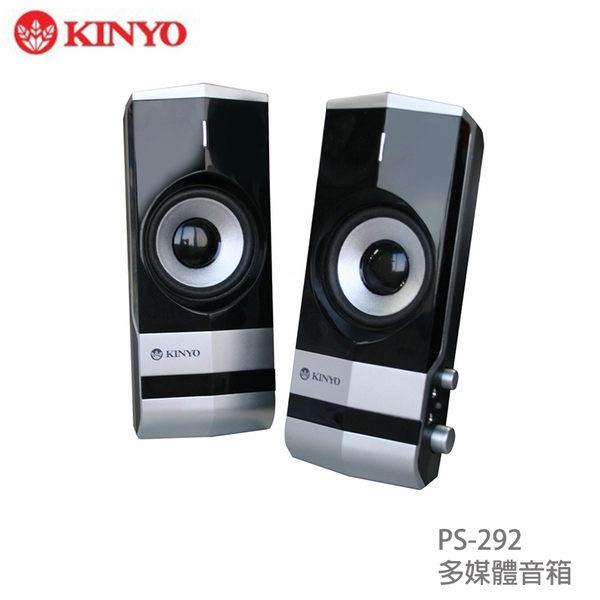 ☆KINYO 耐嘉 PS-292 多媒體音箱/2.0 聲道音箱音響/喇叭/音樂播放/電腦周邊