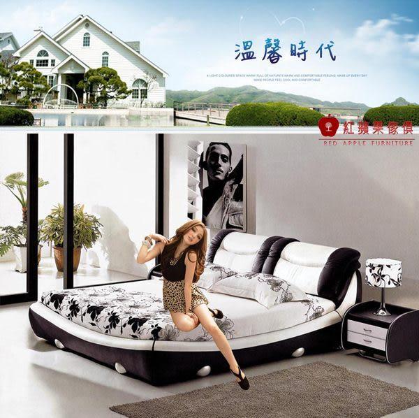 [紅蘋果傢俱] 8063 愛情海系列 品牌 5尺 雙人床台 真皮軟床頭層皮床 皮藝床 (另售6尺床架)