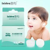 耳塞 嬰兒寶寶防噪音睡眠耳塞飛機航空隔音兒童新生兒防水洗澡專用 城市科技