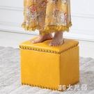 收納凳皮凳進門換鞋凳儲物凳實木客廳沙發凳試衣間凳子成人 QG26317『M&G大尺碼』