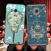 現貨-HTCU11手機殼HTC U11plus軟硅膠全包邊防摔保護套個性創意男女款 星河光年12/24新年禮物春季新品