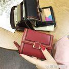 真皮小錢包女短款多卡位錢卡包一體折疊皮夾新款時尚牛皮錢夾 繽紛創意家居