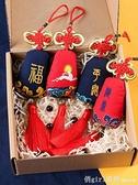 刺繡diy手工制作材料包車掛香囊學生課間古風絲帶繡蘇繡繡花套件  中秋節好禮