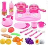 兒童過家家仿真廚房玩具男孩女孩做飯炒菜廚具套裝切切樂3歲jy【全館免運】