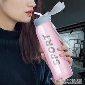 吸管保溫杯男便攜隨手杯大容量杯子女韓版喝水瓶 概念3C旗艦店