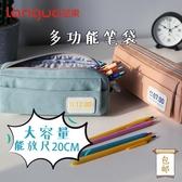 創意小清新學生男女筆袋透明鉛筆盒
