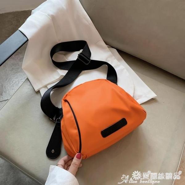 貝殼包 自制包包新款2021夏季潮范貝殼女包進口牛津布媽咪包側背斜背包 愛麗絲