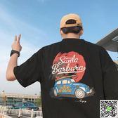潮男T恤 新款男士短袖五分袖個性上衣服T恤韓版潮流寬鬆上衣港風  印象部落