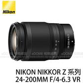 NIKON Nikkor Z 24-200mm F4-6.3 VR 變焦旅遊鏡 贈$1000禮券 (24期0利率 免運 國祥公司貨) Z 系列無反相機專用