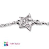 KISSKISS星願系列 銀河純銀手鍊
