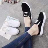 小白鞋女半拖帆布鞋情侶懶人鞋無後跟包頭拖鞋平跟女學生平底