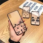 蘋果手機殼全包邊軟殼韓國可愛卡通動物【聚寶屋】