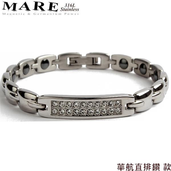 【MARE-316L白鋼】系列:華航直排鑽 款