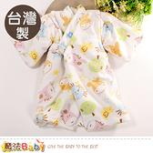 嬰兒長袍 台灣製絨布厚鋪棉極暖長睡袍 魔法Baby~b0256