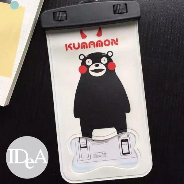 熊本熊 KUMAMON 牛角頸掛式手機觸控防水收納袋 通用6吋 保護套 游泳 浮潛玩水 黑熊營業部長