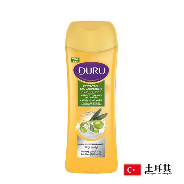 土耳其 Duru 橄欖珍珠強韌柔亮潤髮乳 600ml 護髮【PQ 美妝】