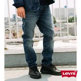Levis 男款 上寬下窄 502 Taper牛仔褲 / Miyabi 日本頂級保暖纖維 / Warm Jeans 內刷毛/ 彈性布料