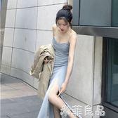 正韓連身裙復古修身顯瘦純色百搭開叉時尚吊帶長裙女 『米菲良品』