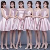 伴娘服短款2018新款韓版聚會裙姐妹團顯瘦畢業晚禮服豆沙色伴娘裙