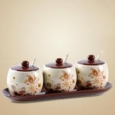 調料盒套裝家用 陶瓷調味罐三件套歐式大容量廚房用品調味瓶鹽罐