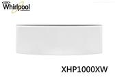 Whirlpool惠而浦【XHP1000XW 】惠而浦 洗衣機/乾衣機 滾筒層座-墊櫃無抽屜 『美國原裝進口』