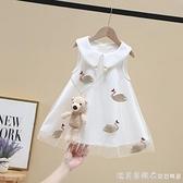 女童夏季白色天鵝洋裝兒童2021新款洋氣公主裙寶寶韓版網紗裙子 美眉新品