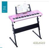 兒童電子琴61鍵初學女孩1-6-8-12歲帶麥克風多功能音樂鋼琴玩具igo「時尚彩虹屋」