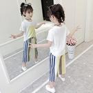 女童套裝 短袖夏裝2020新款中大兒童韓版洋氣時髦兩件套小女孩潮衣 JX3935『東京衣社』