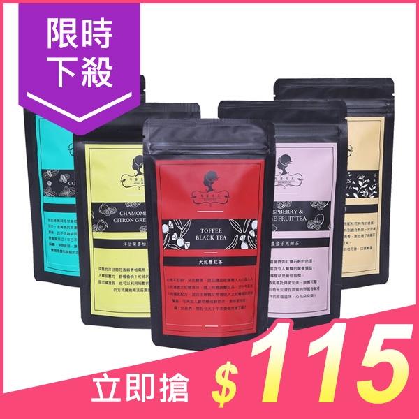 午茶夫人 覆盆子萊姆/桂花烏龍茶/康福茶/蜜桃烏龍/洋甘菊香柚綠茶(1包入) 【小三美日】$139
