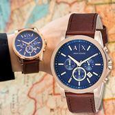 【人文行旅】A/X Armani Exchange    亞曼尼 AX2508 微光撞色復古腕錶