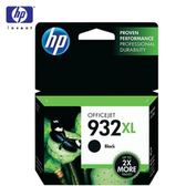 HP 原廠黑色高容量墨水匣 932XL