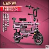電動自行車小型女士親子三人折疊迷你母子帶娃代步電單電瓶滑板車 酷男精品館