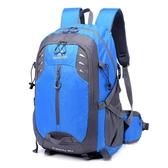 戶外登山包40L輕便大容量男士旅行背包女運動書包旅游防水雙肩包 qz3361【viki菈菈】