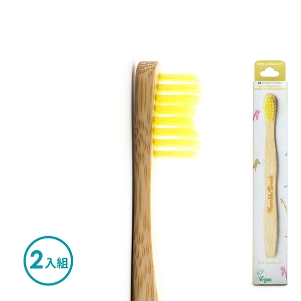 Humble Brush 瑞典竹製小款超軟毛牙刷2入組 - 黃色(女性兒童皆適用)