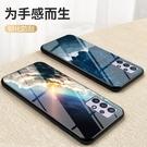 三星 A7 A8 2018 A8s A8star 星空銀河 玻璃殼 全包 手機殼 軟邊框 防摔殼 高顏值