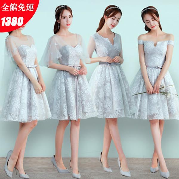 禮服 灰色伴娘服 短款姐妹團伴娘裙 宴會畢業晚禮服 連衣裙 小P