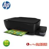 登錄送7-11$500 ~HP InkTank 315 大印量相片連續供墨事務機 (取代 GT5810)