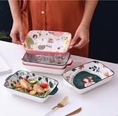 烤盤 雙耳長方烤盤陶瓷創意北歐網紅家用手繪烘培焗飯烤箱微波爐專用 NMS喵小姐