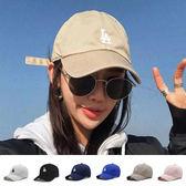 LA 帽子 鴨舌帽 棒球帽 老帽 刺繡 英文 字母 百搭 小臉 韓國 歐美 男女 情侶 NXS