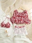 泳衣女 三件套泡溫泉遮肚顯瘦性感比基尼ins風保守可愛日系游泳裝